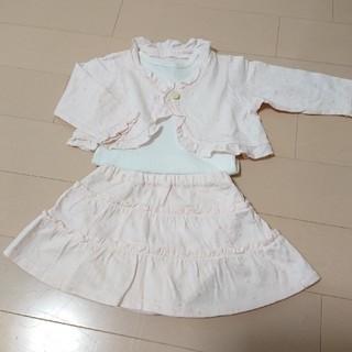 コムサイズム(COMME CA ISM)のコムサイズム ボレロ&スカート(セレモニードレス/スーツ)
