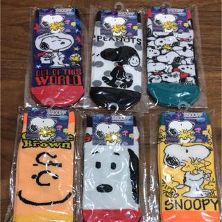 スヌーピー 靴下 6種類セット(ソックス)