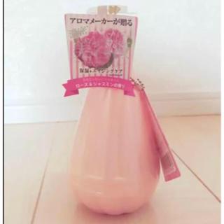 アロマキフィ(AROMAKIFI)の送料込♡アロマキフィ・ボディミルク&バブルバス♡(ボディローション/ミルク)
