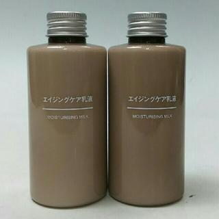 ムジルシリョウヒン(MUJI (無印良品))の新品 無印良品 エイジングケア 乳液・2本セット(乳液 / ミルク)