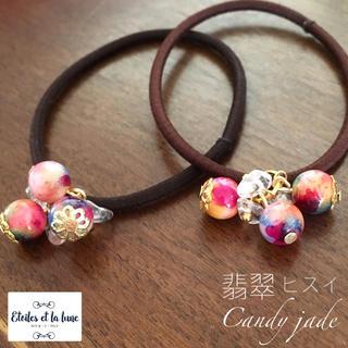 【天然石】キャンディジェイド + 水晶 ヘアゴム(ヘアゴム/シュシュ)