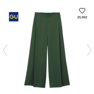 ジーユー(GU)のGU ワイドパンツ グリーン S(カジュアルパンツ)