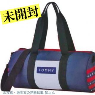 トミー(TOMMY)の⭐️新品⭐️【TOMMY トミー】ショルダーストラップ付き ドラムバッグ★付録(ドラムバッグ)
