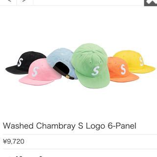 シュプリーム(Supreme)のWashed Chambary S Logo 6-panel(その他)