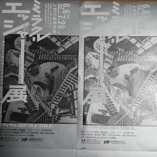 エッシャー展  招待券2枚(美術館/博物館)