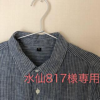 ムジルシリョウヒン(MUJI (無印良品))の無印良品 メンズ 麻100% ストライプシャツ XL(シャツ)