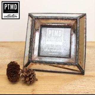 PTMD フォトフレーム  アンティーク(フォトフレーム)