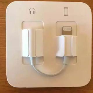 アイフォーン(iPhone)の iPhone 純正イヤホン変換アダプタ(変圧器/アダプター)