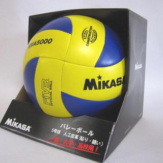 ミカサ(MIKASA)のバレーボール 5号(バレーボール)