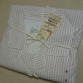 ムジルシリョウヒン(MUJI (無印良品))の◎新品◎ 無印良品 脇に縫い目のないサッカー半袖パジャマ/ピンクストライプ/S(パジャマ)