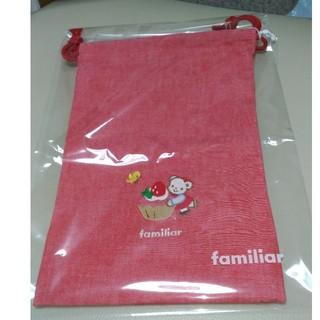 familiar - 【新品】ファミリア 巾着 ラッピング包装可