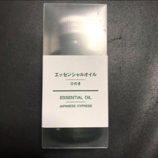 無印良品 エッセンシャルオイル ひのき アロマディフューザー 新品 30ml(エッセンシャルオイル(精油))