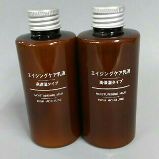 ムジルシリョウヒン(MUJI (無印良品))の新品 無印良品 エイジングケア(高保湿)乳液・2本セット(乳液 / ミルク)