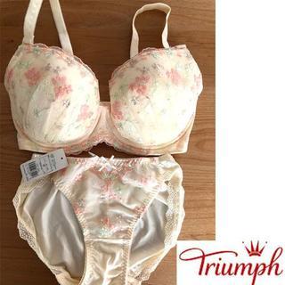 トリンプ(Triumph)のはる様専用★ブラ&ショーツ★G65★レモンイエロー★triumph★G65(ブラ&ショーツセット)