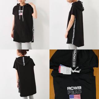 ロデオクラウンズワイドボウル(RODEO CROWNS WIDE BOWL)のRODEO CROWNS テープロゴ パーカー ワンピ(パーカー)