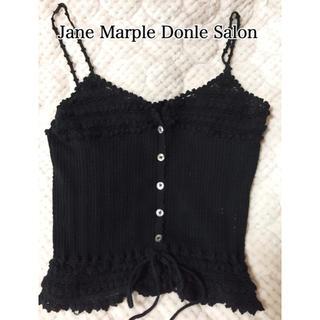 ジェーンマープル(JaneMarple)の【美品】Jane Marple Dans Le Salon ジェーンマープル(キャミソール)