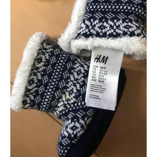 H&M  ルームシューズ(その他)