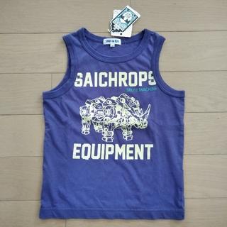 シューラルー(SHOO・LA・RUE)の男の子 タンクトップ SHOO-LA-RUE  120cm(Tシャツ/カットソー)