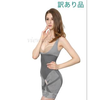 メリハリ ボディスーツ 竹炭繊維使用 ボディーシェイパー 魔法のボディスーツ(エクササイズ用品)
