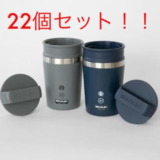 スターバックスコーヒー(Starbucks Coffee)の22個セット  グレー ネイビー Fragment Design ボトル(タンブラー)