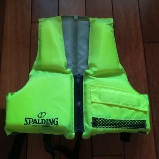 スポルディング(SPALDING)のスポルディング ライフジャケット 子供用120(ウエア)