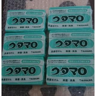 トウホウ(東邦)の新品ウタマロ石鹸 133g6個セット(洗剤/柔軟剤)