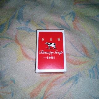 ギュウニュウセッケン(牛乳石鹸)の牛乳石鹸 赤箱 1個(ボディソープ/石鹸)