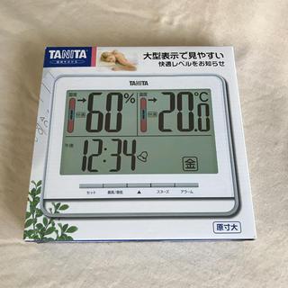 タニタ(TANITA)のタニタ デジタル温湿度計  TT-538(その他)