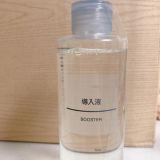 ムジルシリョウヒン(MUJI (無印良品))の新品未使用 無印 導入液 200ml(ブースター / 導入液)