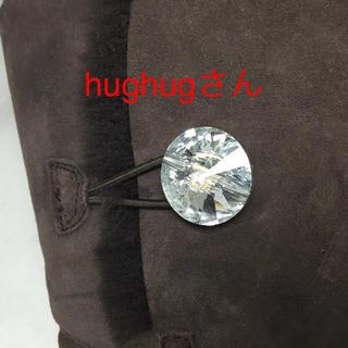 アグ(UGG)のUGGベイリーミニブリングUS6グレー(ブーツ)