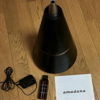 アマダナ(amadana)のamadana Care Diffuser エアケア ディフューザー 加湿器(アロマディフューザー)
