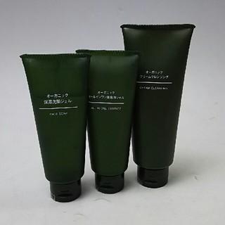 ムジルシリョウヒン(MUJI (無印良品))の新品 無印良品 オーガニック 化粧品・3点セット(オールインワン化粧品)