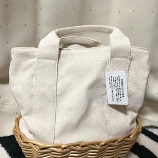 シマムラ(しまむら)の新品・かご☆2wayバッグ(ハンドバッグ)