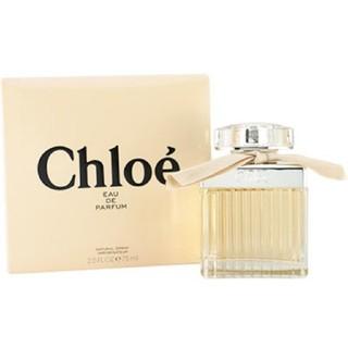 クロエ(Chloe)のsakuranbo1776様専用Chloe オードパルファム 50ml(香水(女性用))