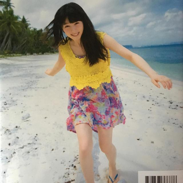 桜井日奈子 2nd写真集 桜井日奈子!