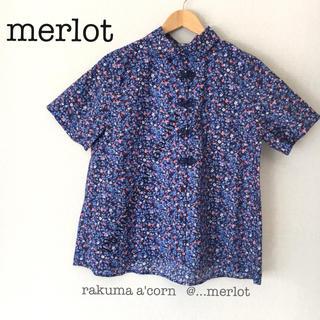 メルロー(merlot)のmerlot  小花柄 チャイナボタントップス *ブルー(シャツ/ブラウス(半袖/袖なし))