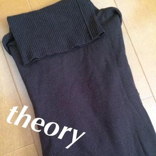 セオリー(theory)のtheory 150cmブラウンセーター(ニット/セーター)
