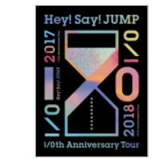 ヘイセイジャンプ(Hey! Say! JUMP)のI/Oth Anniversary Tour 2017-2018(ミュージック)