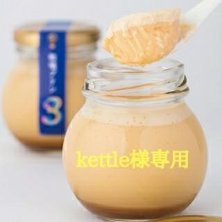 kettle203様専用 プリン5個・苺ジュレ瓶1個(菓子/デザート)