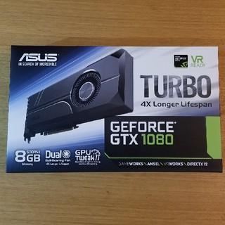 エイスース(ASUS)のASUS Geforce TURBO-GTX1080-8G その①(PCパーツ)