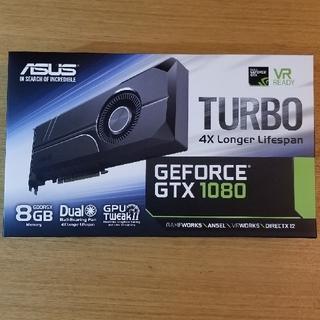 エイスース(ASUS)のASUS Geforce TURBO-GTX1080-8G その②(PCパーツ)