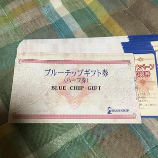 ブルーチップ ハーフ券 50枚(その他)