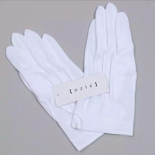 新郎 グローブ(手袋)