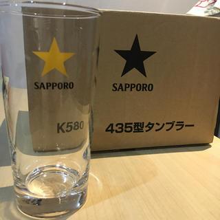 サッポロ(サッポロ)の【値下げ!!】★SAPPORO 435型タンブラー 【新品】(タンブラー)