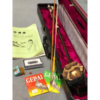 胡弓(二胡) 入門書、練習曲テープ、専用ハードケース、一式 ジャンク扱い(その他)