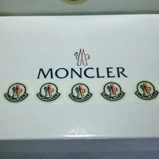 モンクレール(MONCLER)の★☆MONCLER「非売品」シール☆★(その他)