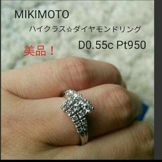 ミキモト(MIKIMOTO)の最終値下げ!ミキモト☆ハイクラスダイヤモンドリング(リング(指輪))