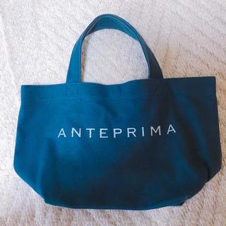 アンテプリマ(ANTEPRIMA)のアンテプリマ エコバック(エコバッグ)