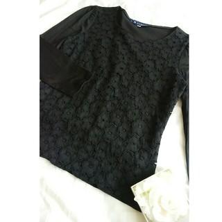 エムズグレイシー(M'S GRACY)のフロントフラワーカットワーク♡七分丈トップス(Tシャツ(長袖/七分))