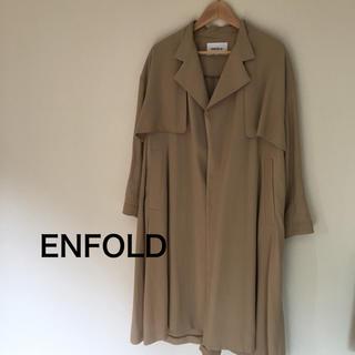 エンフォルド(ENFOLD)のENFOLD スプリングコート(スプリングコート)